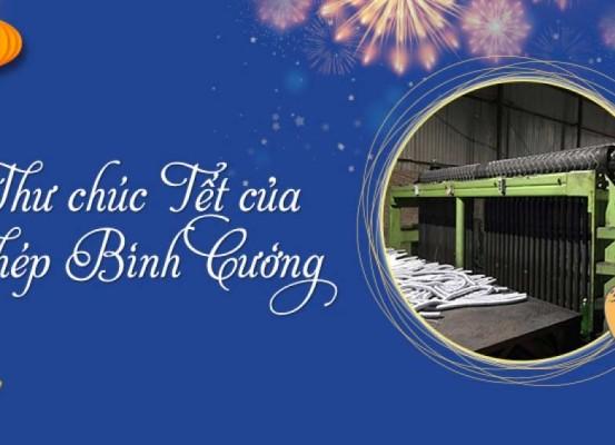 thepbinhcuong-thu-chuc-tet-cua-thep-binh-cuong0